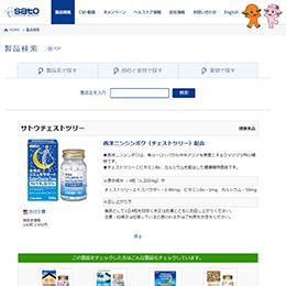 大豆イソフラボン+亜麻リグナン_商品画像